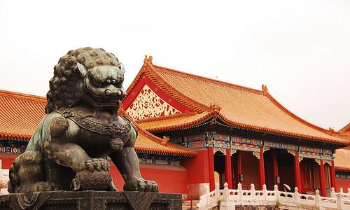Pekín, una ciudad maravillosa